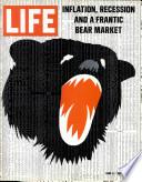 5 Jun 1970