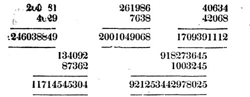 [ocr errors][merged small][merged small][merged small][merged small][merged small][merged small][merged small][merged small][merged small]