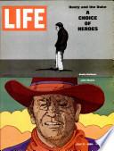 11 Jul 1969