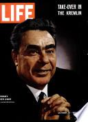 23 Oct 1964