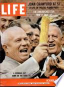 5 Oct 1959