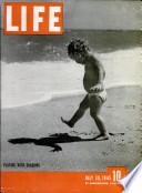 30 Jul 1945